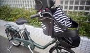 子供乗せ自転車・電動アシスト