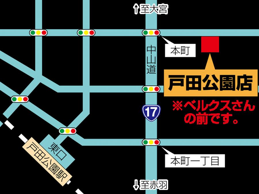 セオサイクル戸田公園店 自転車専門店