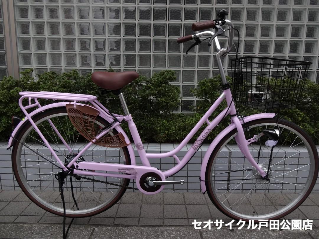 セオサイクルオリジナル / ジェノバブラン