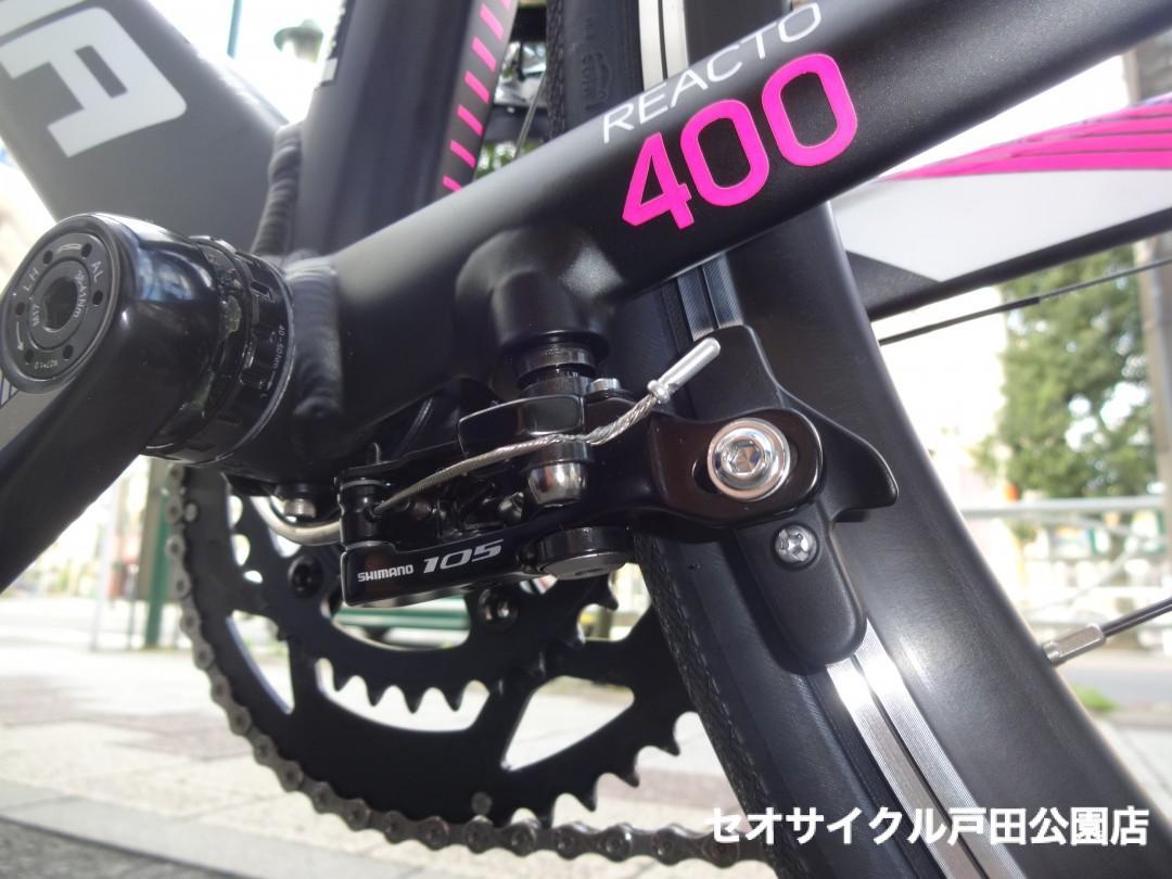 MERIDA / REACTO 400(2017)