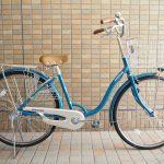 セオサイクルオリジナル ブリヂストン / フェスティバル FSL60T ①