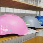 ブリヂストン / Beak ジュニアヘルメット